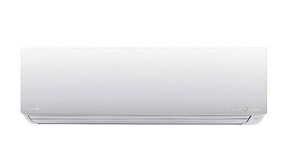 SUPER-DAISEIKAI-8 Piccini climatizzatori installazione friuli
